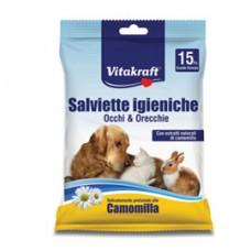 Salviette igieniche occhi e orecchie per animali (cani, gatti, roditori) - Vitakraft - conf. 15 pezzi