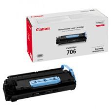 Canon - Toner - Nero - 0264B002 - 5.000 pag
