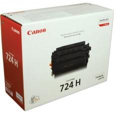 Canon - Cartuccia ink - Nero - 3482B002 - 12.000 pag